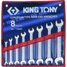 Trousse de clés fourches en pouces - 8 pièces king tony